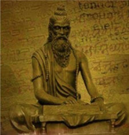 Lo Yoga tra antichi testi sapienziali e moderne conoscenze psicologiche e filosofiche – Tiziana Bertoldin